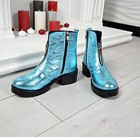 Демисезонные ботинки  MORG@N декор змейка материал натуральная кожа, внутри байка, цвет бирюзовый перламутр