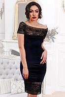 Женское велюровое платье с кружевом и открытими плечами 90252/1 46