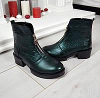 Демисезонные ботинки  MORG@N декор змейка материал натуральная кожа, внутри байка, цвет изумруд перламутр
