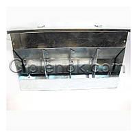 Бункерная кормушка для кроликов 4 отд. с крышкой метал. (БКМ-2)