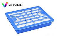 Оригинал. HEPA H13 Фильтр для пылесоса Zelmer код 5000.0050,  632559, 632557, 795310, 10002099