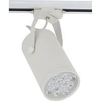 Светодиодный трековый светильник 12W белый