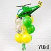 Композиция из шара Зеленый вертолет, 4 желтых, 3 зеленых и 2 прозрачных шаров с золотым конфетти