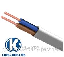 Провод медный ВВП-1 2х1,0 Одес Кабель