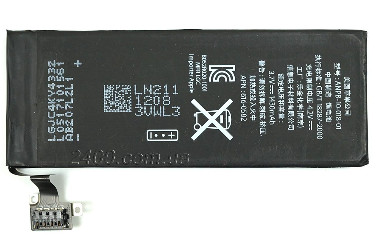 Аккумулятор для iPhone 4S 1430мАч (1430mAh)