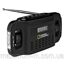 Радиоприемник National Geographic Solar Radio