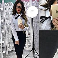 Костюм женский юбочный стильный, с элегантной рубашкой + (5 цветов)