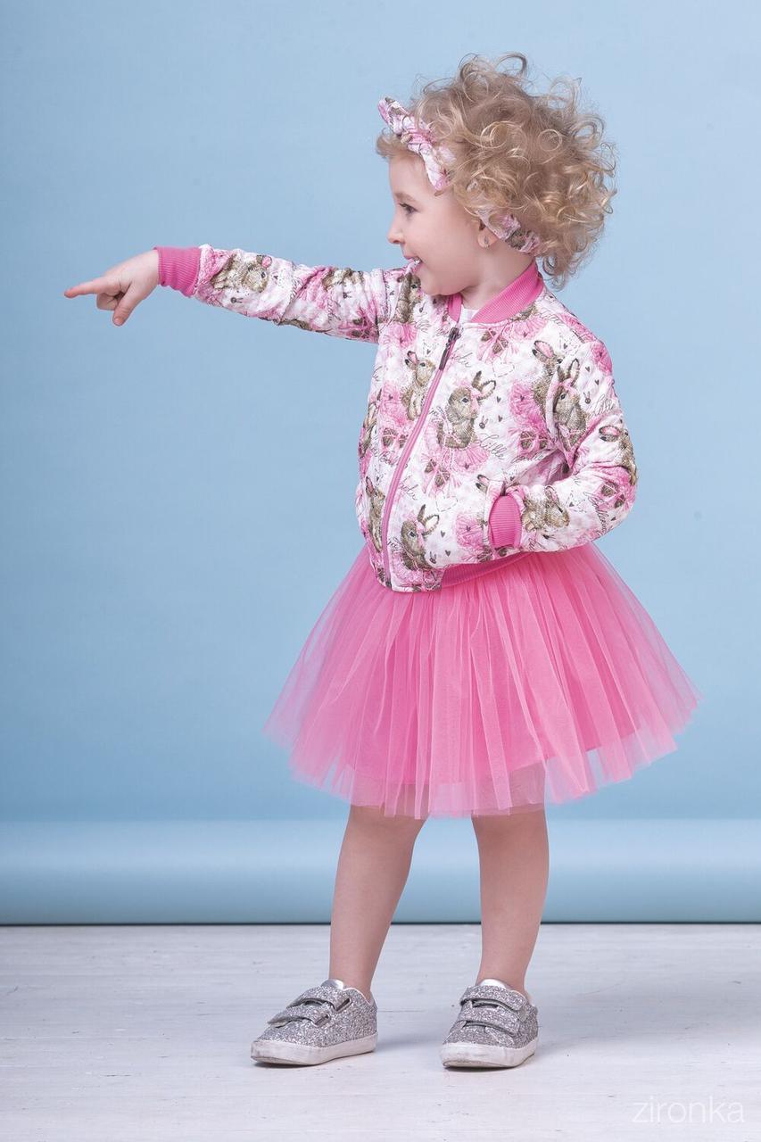 Детский костюм для девочки тройка