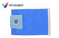 Оригинал. Мешок тканевый (многоразовый ) для пылесоса LG код 5231FI2308L
