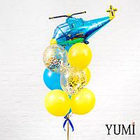 Композиция из шара Синий вертолет, 4 желтых, 3 синих и 2 шаров с золотым конфетти