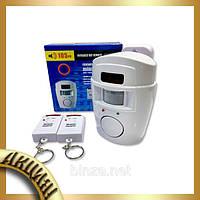 Сенсорная сигнализация Remote Controlled Mini AlarmA-105!Акция