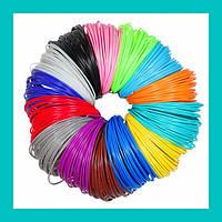 Пластик для 3D ручек 1,75мм 200м 6 цветов!Акция
