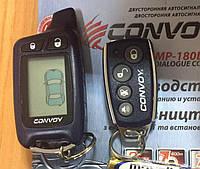 Сигнализація автомобільна CONVOY MP-180D v.2 LCD, двостороння
