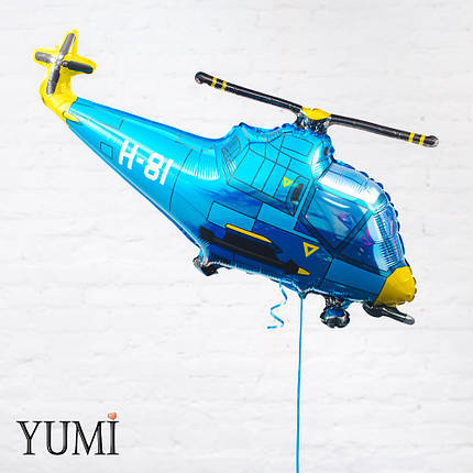 Фольгированная фигура с гелием вертолет синий, фото 2