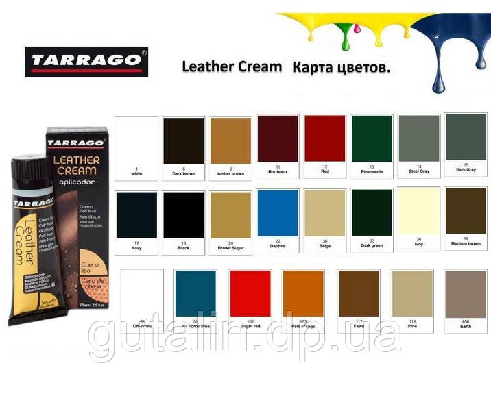 Водоотталкивающий крем для обуви Tarrago Leather Cream 75 мл цвет коричневый сахар (20)