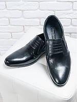Мужские туфли с натуральной кожи Черные 6252-28 р. 40 41 42 43 44 45, фото 1