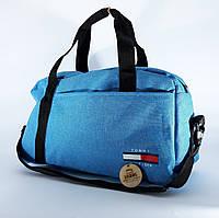 Спортивная сумка на тренировку копия известного бренда, голубая