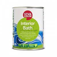 """Vivacolor Interior Bath  """"Виваколор интериор бас"""" Влагостойкая краска для стен 0,9л"""