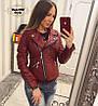 Куртка-косуха  из эко-кожи (бордовая)