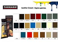 Водоотталкивающий крем для обуви Tarrago Leather Cream 75 мл цвет темно синий (17)