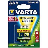 Аккумулятор VARTA AAA/HR03  800mAh R2U