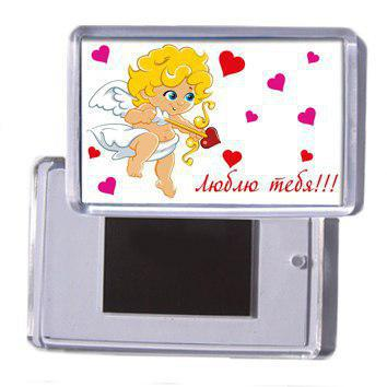 """Акриловый сувенирный магнитик на холодильник """"Ты навсегда в моем сердце!"""""""