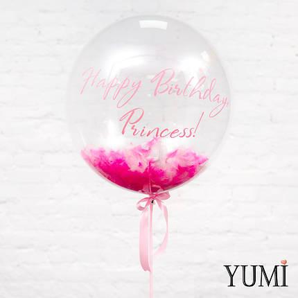 """Гелиевый шар для девочки розовыми перьями и надписью: """"Happy Birthday, Princess !"""", фото 2"""