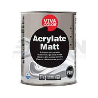 """Vivacolor Acrylate Matt """"Виваколор акрилат матт"""" Износостойкая краска для стен 0,9л"""