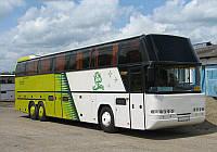 Трансфер из аэропорта или ж/д вокзала на автобусе
