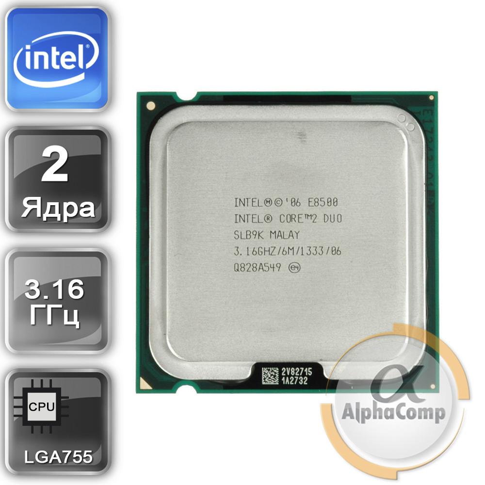 Процессор Intel Core2Duo E8500 (2×3.16GHz/6Mb/s775) БУ