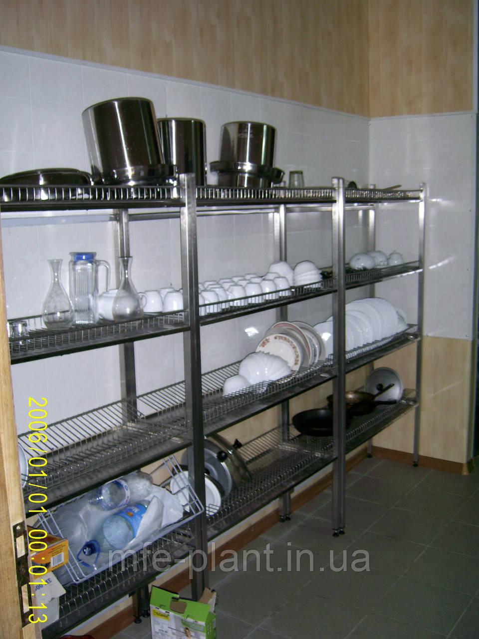 Стеллаж-сушка 1200х350х1700 из нержавейки(4 полки)