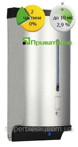 Автоматический дозатор для дезинфицирующего средства