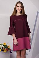 Стильное модное платье с роскошными рукавами