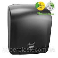 Диспенсер-раздатчик для рулонных полотенец Katrin Inclusive System (черный)