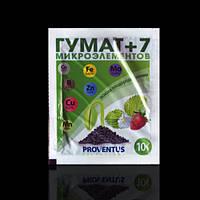 Натуральное минеральное удобрение ГУМАТ +7 микроэлементов, Провентус