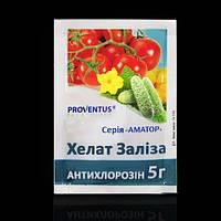 Удобрение Хелат железа 5 г Провентус, микроудобрение для профилактики и лечения хлороза