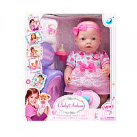 Пупс-кукла BABY A319B с одеждой и аксессуарами