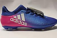 Бутсы Adidas X 16.3 FG Blue Pink