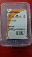 Парафин Paraffin wax лаванда 450 гр.