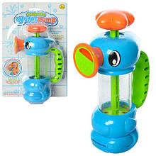 Игрушка для ванны Water pump