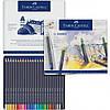 Кольорові олівці Faber Castell GOLDFABER в металевій коробці (24 кол.)