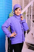 Куртка Одри лаванда хлопковое лаке утеплитель силикон 100 демисезон шапка в комплекте 122, 128, 134, 140см