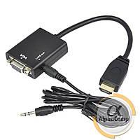 Переходник адаптер конвертер  HDMI → VGA со звуком
