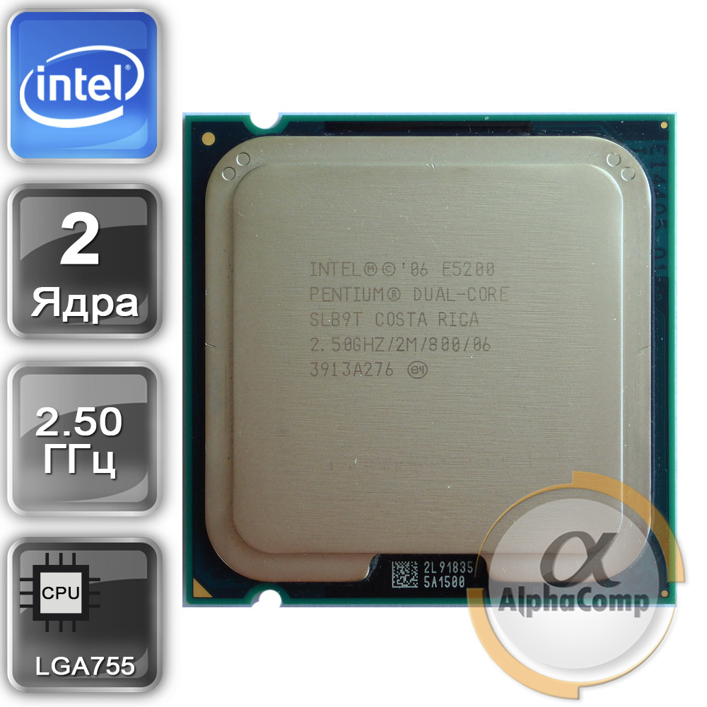 Процесор Intel Pentium Dual Core E5200 (2×2.50 GHz/2Mb/s775) БО