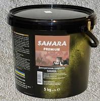 Sahara Эльф Декор - эффект перламутра с кварцевыми частицами. (Сахара). 5кг