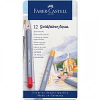 Акварельные карандаши Faber Castell GOLDFABER  в металлической коробке (12 цв.)