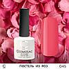 Гель-лак Cosmolac №045 Постель из роз