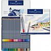 Акварельные карандаши Faber Castell GOLDFABER  в металлической коробке (48 цв.)