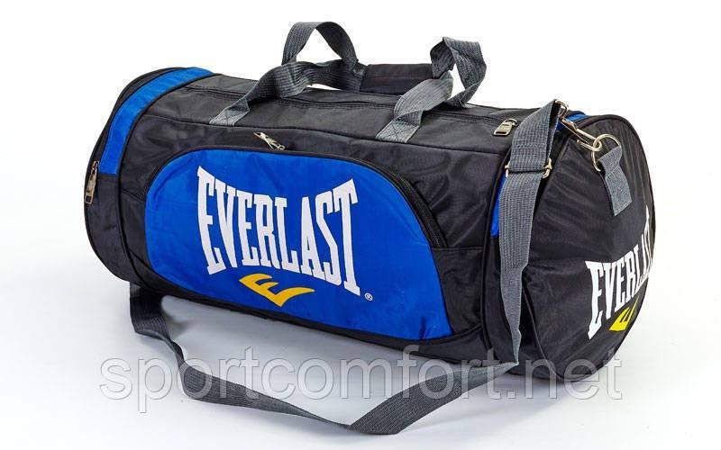 Сумка бочонок Everlast (55 см x 28 см) синяя реплика