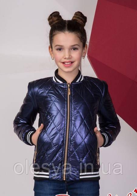 Модный бомбер-жилет Весна-2 на девочку подростка Размеры 134- 158 ТОП продаж!